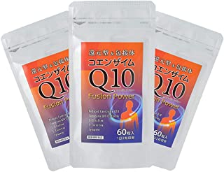 【終売のため半額!3袋セット】コエンザイムQ10フュージョンパワー (60粒入) 還元型 包接体 コエンザイムQ10 シトルリン 国産 サプリ サプリメント