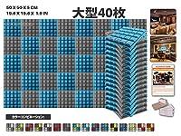 エースパンチ 新しい 40ピースセット青とグレー 500 x 500 x 50 mm 半球グリッド東京防音 ポリウレタン 吸音材 アコースティックフォーム AP1040