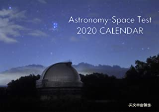 ASTRONOMY-SPACE TEST 2020 CALENDAR〈天文宇宙検定〉 ([カレンダー])