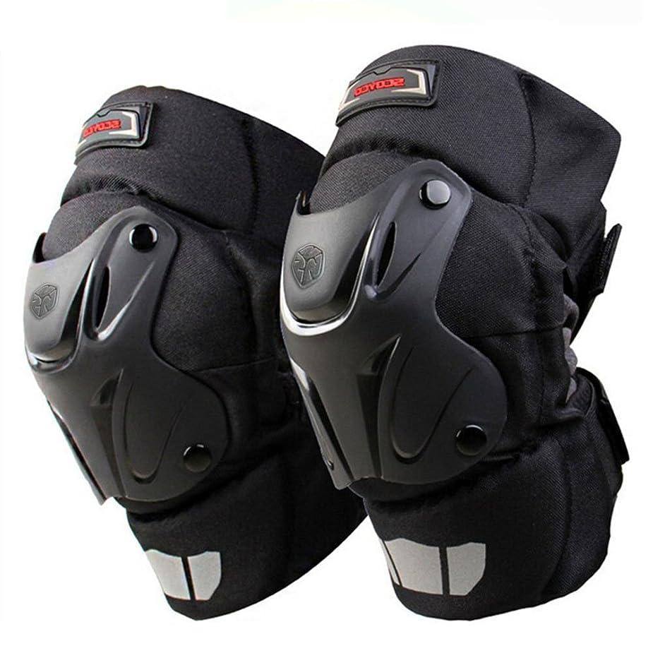 ピクニックをする告白レキシコンCrazy Al 's CAKオートバイモトクロスレーシング膝ガードパッド保護ブレース保護ブラック