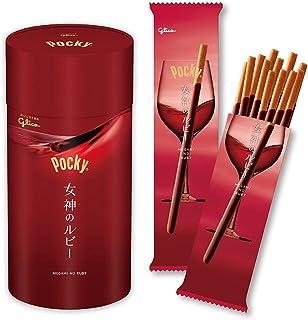 江崎グリコ ポッキー女神のルビー最新版 1箱(6袋入り) チョコレート お酒に合う贅沢ポッキー