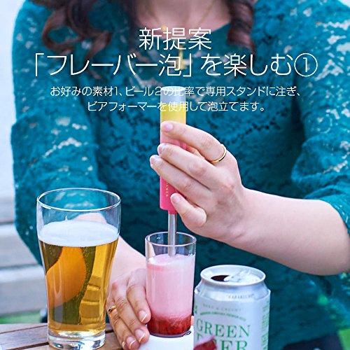 グリーンハウスビールサーバートロピカルブルーW24×D24×H237.5(mm)ビアフォーマー超音波式マドラー型GH-BEERJS-BL