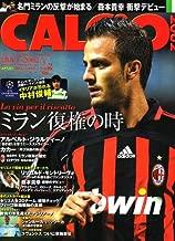 CALCiO (カルチョ) 2002 2007年 03月号 [雑誌]