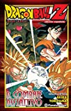 Dragon Ball Z El combate definitivo (Manga Shonen)