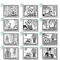 あんさんぶくぶスターズ! 4コマバッジコレクション 第二弾 BOX商品 1BOX=12個入り、全12種類