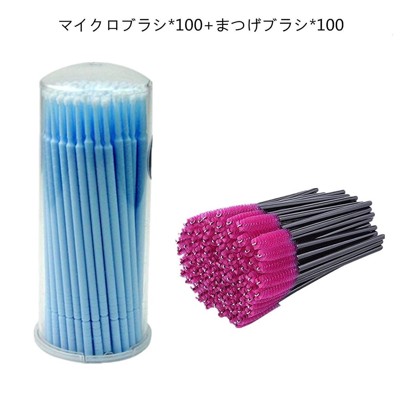 アクセサリーアマチュアシルエットKingsie まつげブラシ マイクブラシ 使い捨て スクリューブラシ マスカラブラシ マイクロスティック 極細綿棒 エクステ用 メイクブラシ 200本セット