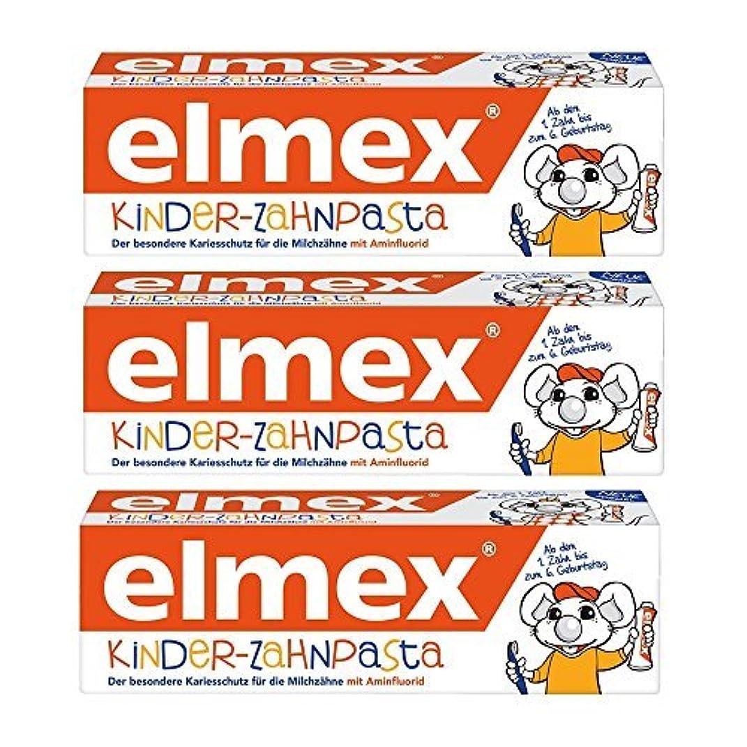 下線穿孔するシャベルELMEX Toothpaste Children Kids 0-6 Years Old - 3x50ml 3x1.69oz (3 Pack) by Elmex