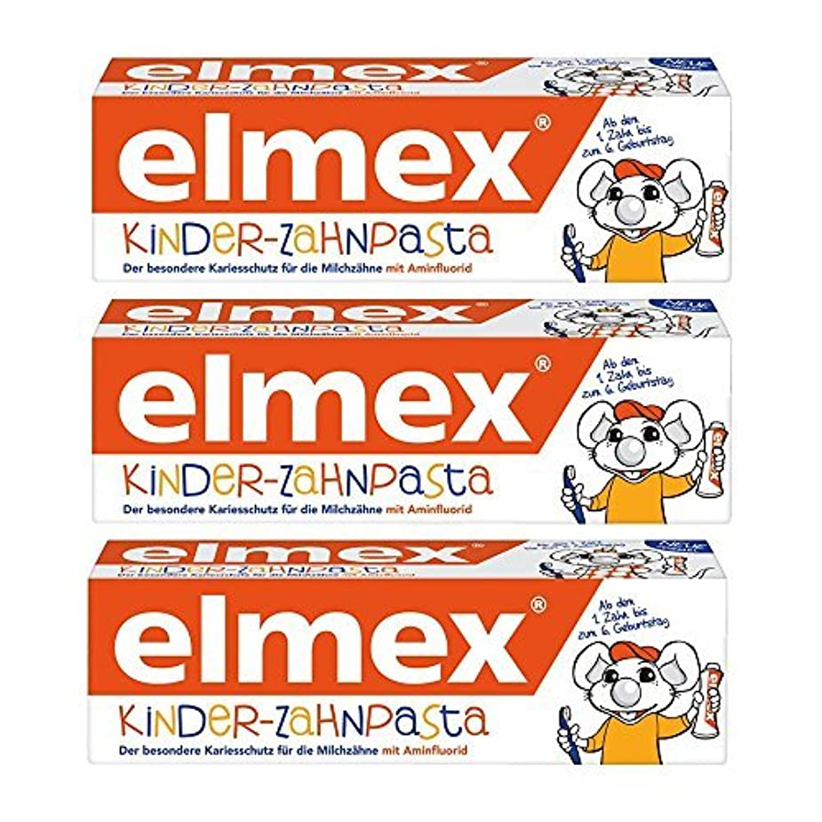 仮装去るの頭の上ELMEX Toothpaste Children Kids 0-6 Years Old - 3x50ml 3x1.69oz (3 Pack) by Elmex