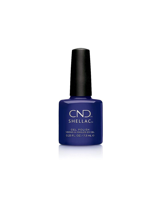 参加者文明化かかわらずCND Shellac - Purple Purple - 7.3 mL / 0.25 oz