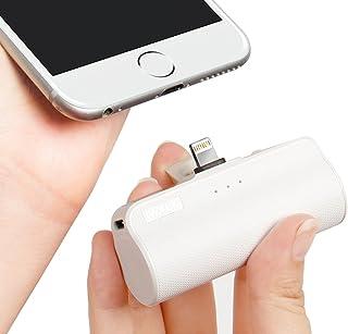 iWALK 超小型 モバイルバッテリー iPhone 3300mAh ライトニング 超軽量 コードレス 充電 バッテリー 急速充電 コンパクト iPhone/ipod対応 PSE認証済 (ホワイト)
