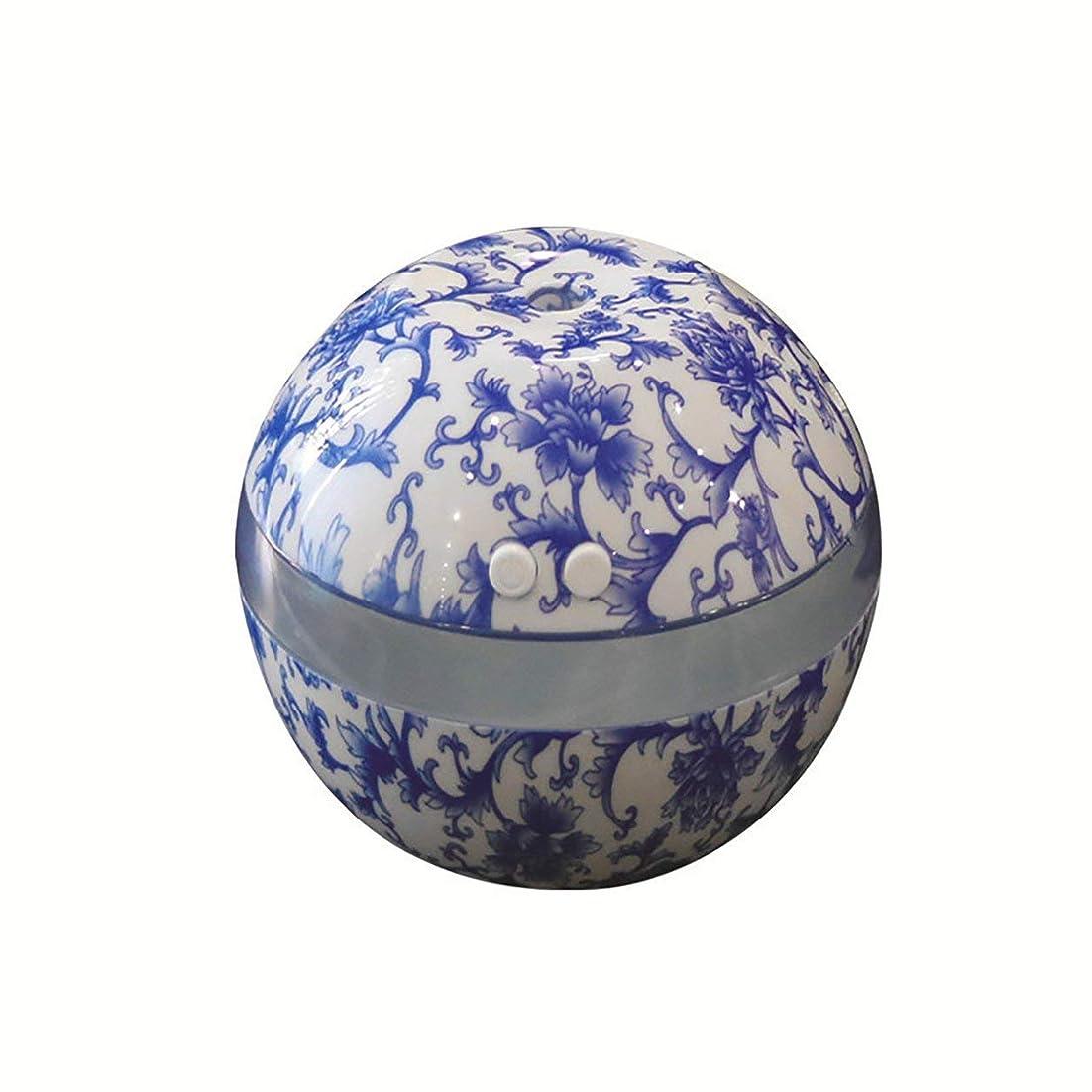 未払い美しい行商人Saikogoods ブルー&ホワイトの磁器ホームオフィスSPAのための超音波加湿空気加湿器アロマエッセンシャルオイルディフューザーアロマセラピー 白青