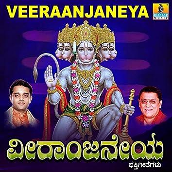 Veeraanjaneya