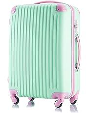 (トラベルデパート) 安心の3年保証 超軽量スーツケース TSAロック搭載 機内持込み ファスナータイプ ダイヤル式 保管カバー付