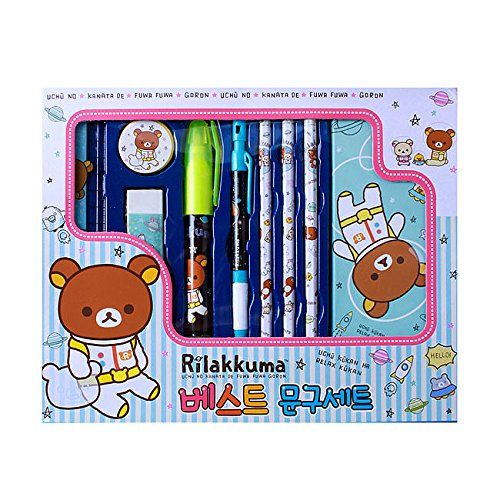 Rilakkuma Best Stationery Set School Supplies Desk Accessories Set (GKS14822)