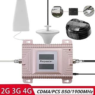 KKmoon Signal Booster, CDMA/PCS 850/1900MHz 2G/3G/4G Dual Band Dual LCD Display Mobile Phone Signal Booster Cell Phone Signal Repeater Signal Amplifier Set
