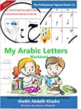 My Arabic Letters Workbook: Excercises, Tips, & Important Notes on each letter (the professional tajweed series Book 1)