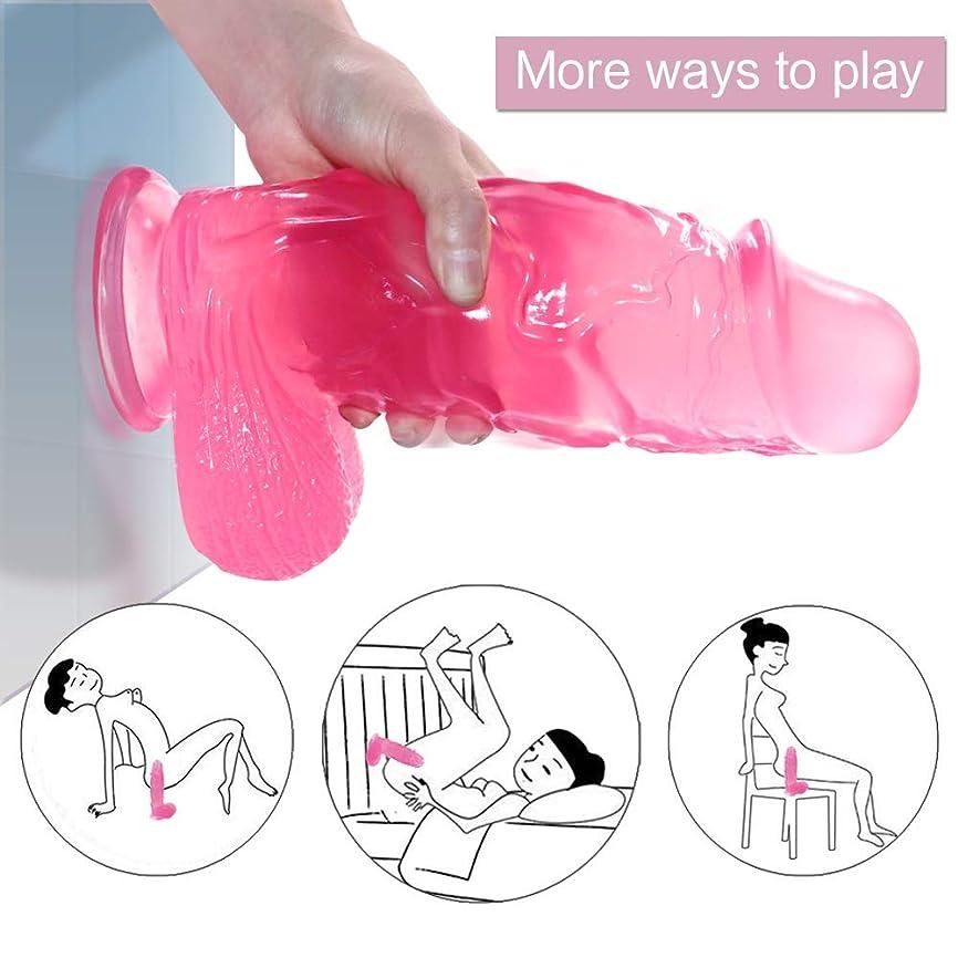 層合理的韻YI-LIGHT 10インチクリスタルサクションカップ玩具TPEビッグサイジングリアルなマッサージャー繊細な杖ピンク