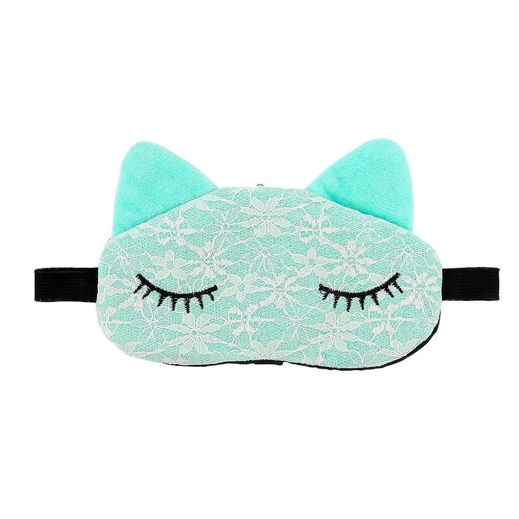 後方にバンガローめまいNOTE 新しい1ピース睡眠アイマスクカバー漫画レース猫タイプアイパッチマスクカバーシールドライト睡眠ヘルスケア目隠し