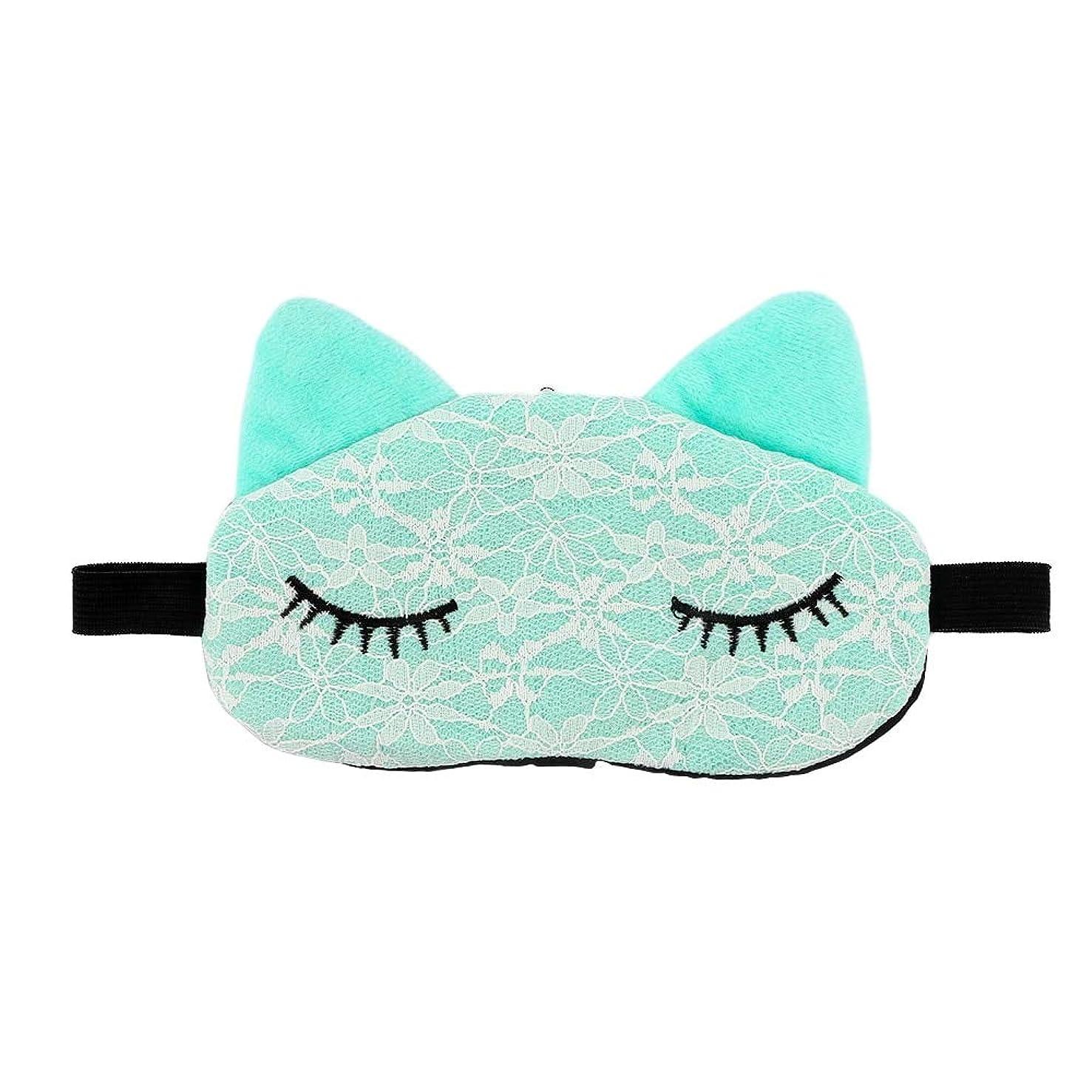 敬の念ご覧ください阻害するNOTE 新しい1ピース睡眠アイマスクカバー漫画レース猫タイプアイパッチマスクカバーシールドライト睡眠ヘルスケア目隠し