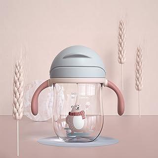 babycare 宝宝学饮杯 儿童水杯 防摔 婴幼儿幼儿园防漏防呛吸管杯 带重力球婴儿水壶 (星际灰, 240ml)