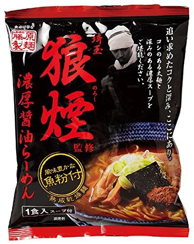藤原製麺 埼玉狼煙濃厚醤油らーめん 107.3g×10袋