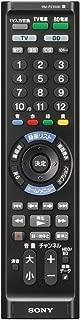 ソニー SONY マルチリモコン RM-PZ130D テレビ/BDレコーダ・プレーヤー操作可能 ブラック RM-PZ130D BB