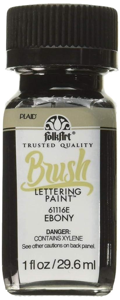 Plaid 61116 FA Brush Lettering Paint Ebony