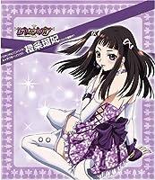 (Rosario + Vampire) Character 5 by Saeko Chiba (2008-03-26)