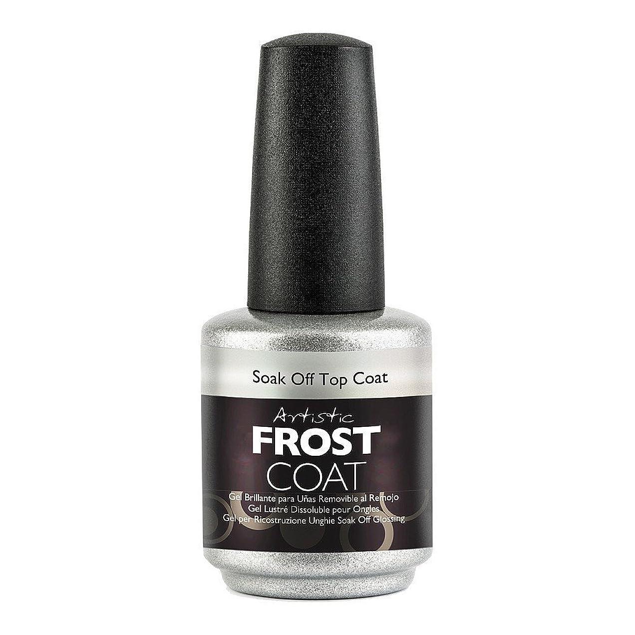羊飼い地理足首Artistic Colour Gloss - Frost Coat - 0.5oz / 15ml