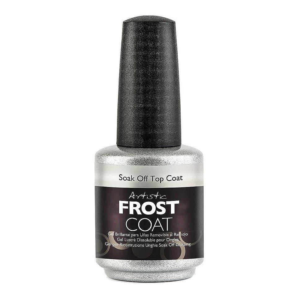 南一時解雇するノイズArtistic Colour Gloss - Frost Coat - 0.5oz / 15ml