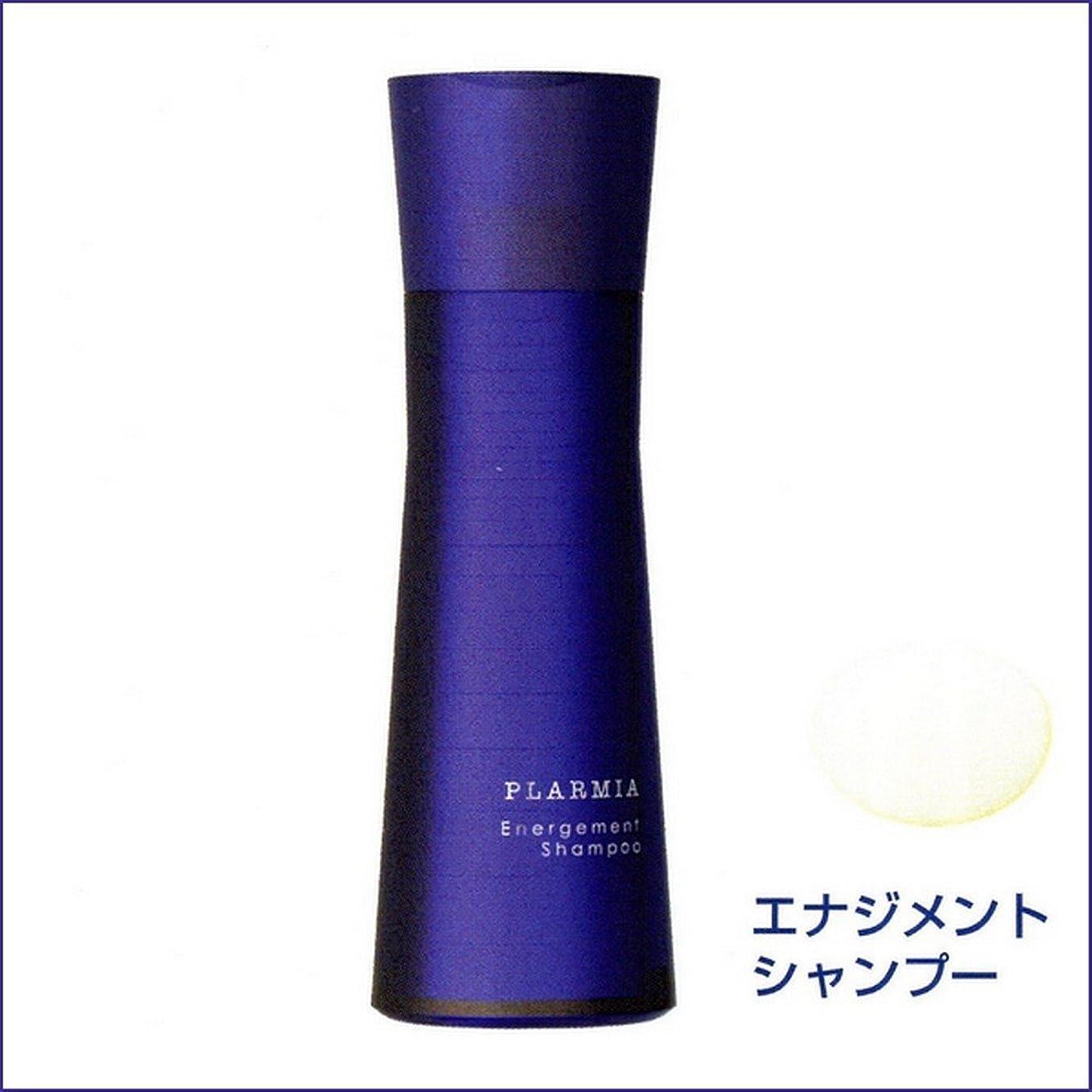 甲虫フラップ哀プラーミア エナジメント シャンプー 200ml