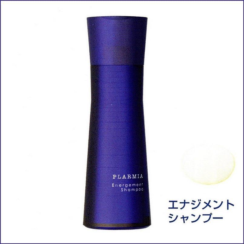 音声学異邦人関与するプラーミア エナジメント シャンプー 200ml