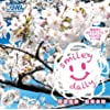 【数量限定】ラジオ「寝起きにポテトチップス」 イメージソング「Smiley Daily」