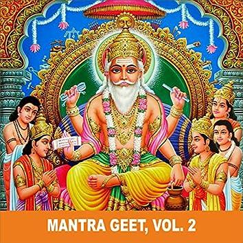 Mantra Geet, Vol. 2