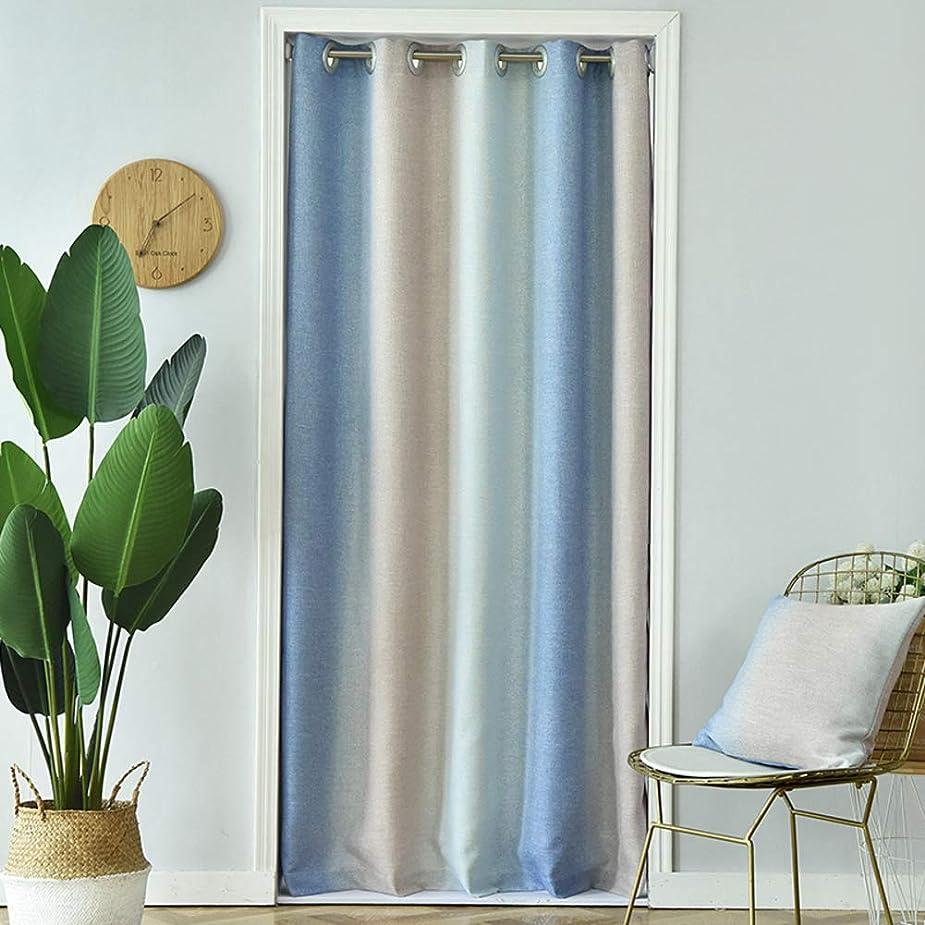 米ドルキャビン質量ブラックアウトパティオドアカーテン, 引き戸のカーテン, 仕切り幕, デコレーション プルの杖の調整 断熱-a 120x190cm(47x75inch)