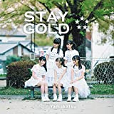 STAY GOLD 歌詞