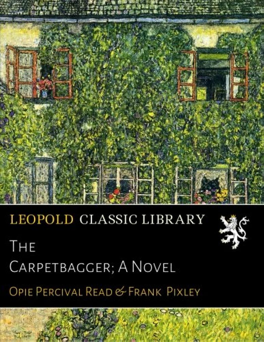 マットレスエンドテーブル同情The Carpetbagger; A Novel