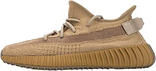 Yeezy Boost 350 V2 'Earth' - Fx9033 - Size 6