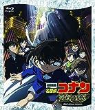 劇場版 名探偵コナン 戦慄の楽譜(フルスコア)(Blu-ray Disc)