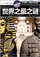 Most of the mystery of the world(Chinese Edition)