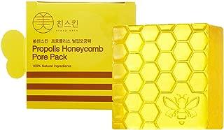 CRAZY SKIN Slim Mask Pack, Sleeping Night Cream, Propolis Honeycomb Pore Pack, Centella Tica Ample, Rice Scrub Peeling Pack (Propolis Honeycomb Pore Pack)