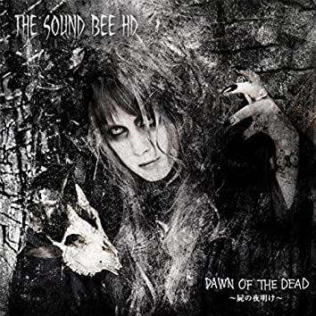 Dawn of the Dead -屍の夜明け-