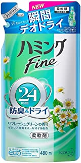 花王 ハミングファイン 柔軟剤 リフレッシュグリーンの香り 詰替用 480ml 335333 【まとめ買い5個セット】