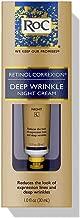 RoC Retinol Correxion Deep Wrinkle Night Cream 1.1 fl. oz (33ml)