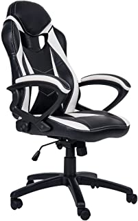 Merax Ergonomic Gaming Chair Racing Style Computer Desk Chair PU Leather Adjustable Executive Office Chair High Back Swivel Chair for Home and Office (White)