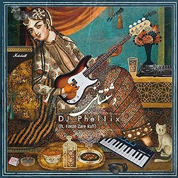 Dashtestani (feat. Faze Zare Rafi)
