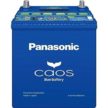 Panasonic (パナソニック) 国産車バッテリー Blue Battery カオス 標準車(充電制御車)用 N-100D23R/C7