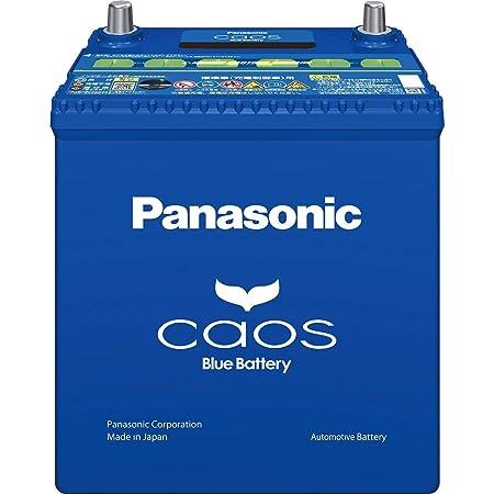 Panasonic ( パナソニック ) 国産車バッテリー Blue Battery カオス 標準車(充電制御車)用 N-60B19L/C7