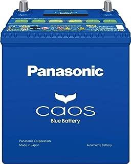 Panasonic (パナソニック) 国産車バッテリー Blue Battery カオス 標準車(充電制御車)用 N-100D23L/C7
