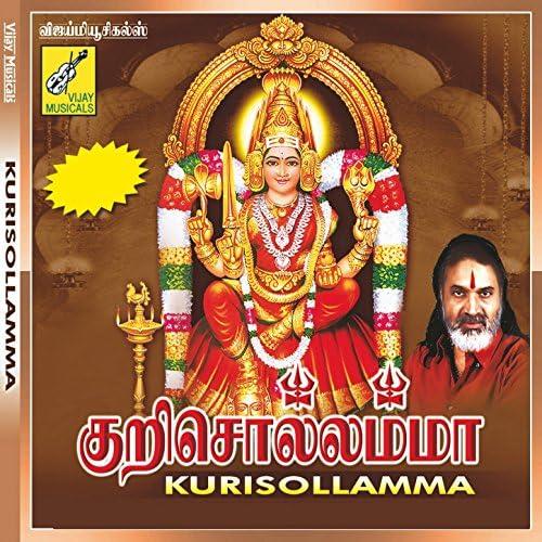 Veeramani Dasan & Krishna Raj
